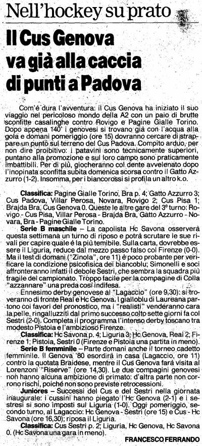 1993-94/19940312-corrieremercantile.jpg