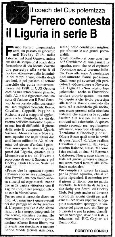 1997-98/19980409-citysport.jpg